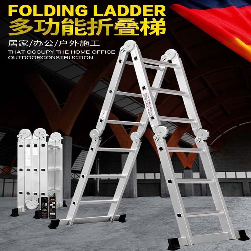 多機能折りたたみ梯子を厚くしたアルミニウム合金の家庭での持ち運びリフト推奨の組み合わせ工事は壁によるものです。