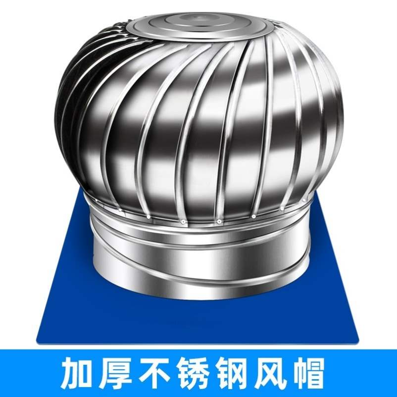 Power roof wind cap island building 304 stainless steel non wind ball flue ventilation cap type 600 factory ventilator