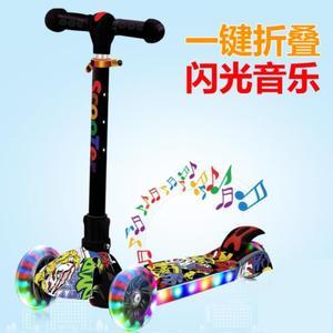 小孩女童幼儿园儿童玩具男孩滑板车带音乐女孩子便捷式生日礼物。