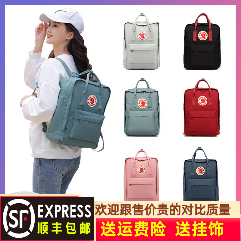 New north polar fox backpack schoolbag waterproof canvas traveling bag Mommy bag computer bag Mini