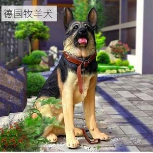 创意大号狼狗摆件仿真树脂招财狗动物模型家居客厅庭院装饰品摆设