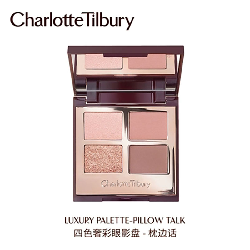 CharlotteTilbury CT Luxury Four-color Eyeshadow Palette PillowTalk Pillow Talk Spot Limited Edition
