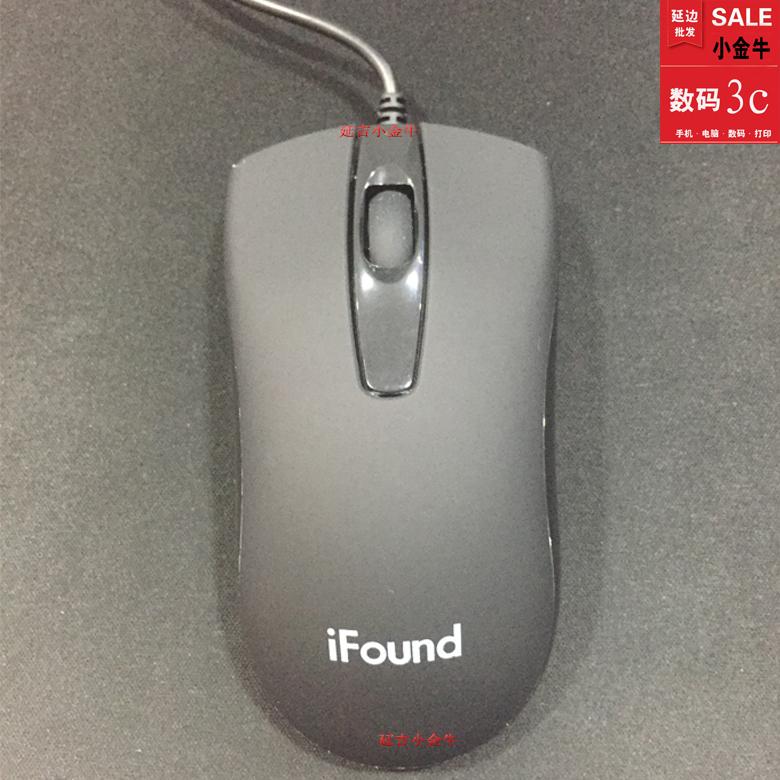 Проводные мышки Артикул 600553337188