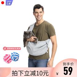 日本宠物猫包背带胸前斜挎包单肩外出便携布袋猫咪小型犬狗包冬季