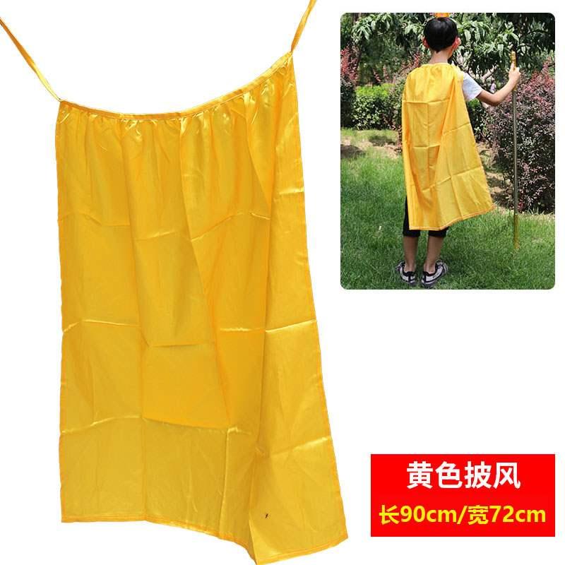 西游记披风 儿童 孙悟空服装披风 万圣节角色扮演道具 金黄色披风