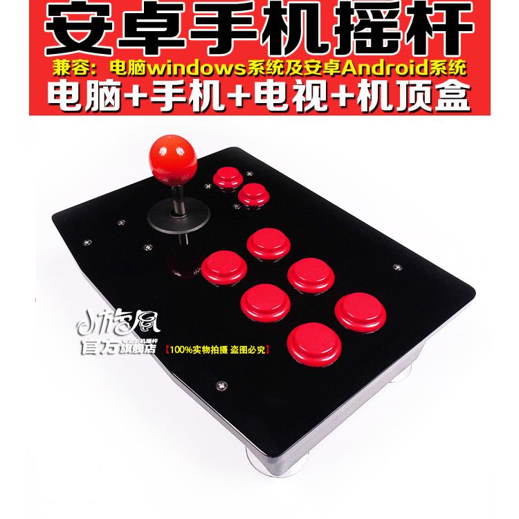 Джойстики для игровых автоматов Артикул 602213412460
