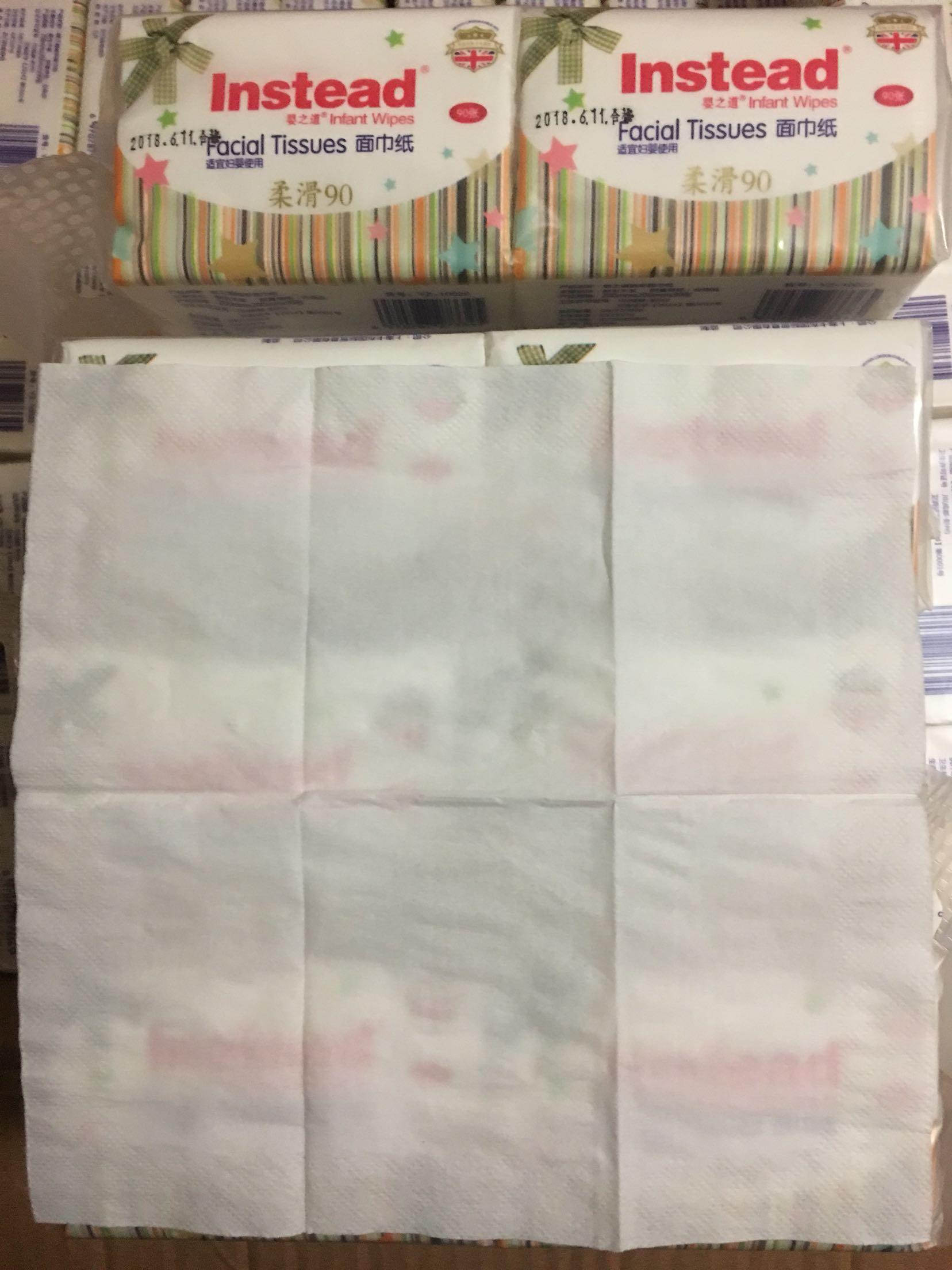 婴之道超柔90张小抽便携式纸巾母婴用品无添加剂
