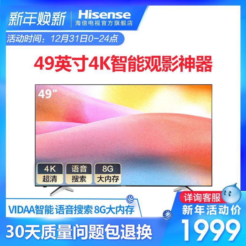 led液晶电视