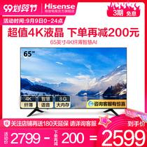 5549平板液晶电视机wifi高清智能网络4K英寸50B50U康佳Konka