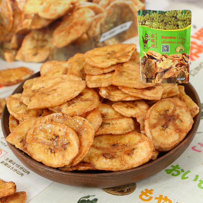 Таиланд импорт золото ли мили банан банан лист сухой жаркое банан лист 100g питание ладан хрупкий хорошо есть нулю еда небольшой есть