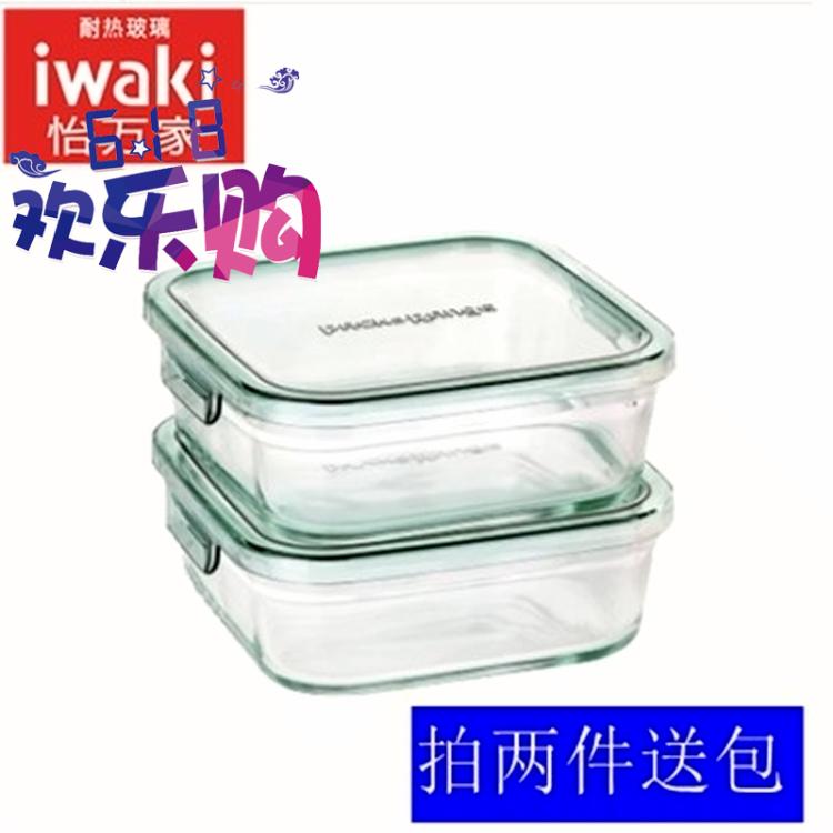 Пищевые контейнеры / Термосумки Артикул 40211650884