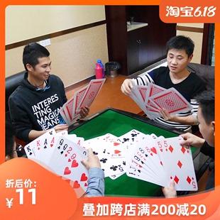 大扑克牌超大号魔术创意个性搞怪个性娱乐道具 视觉冲击强