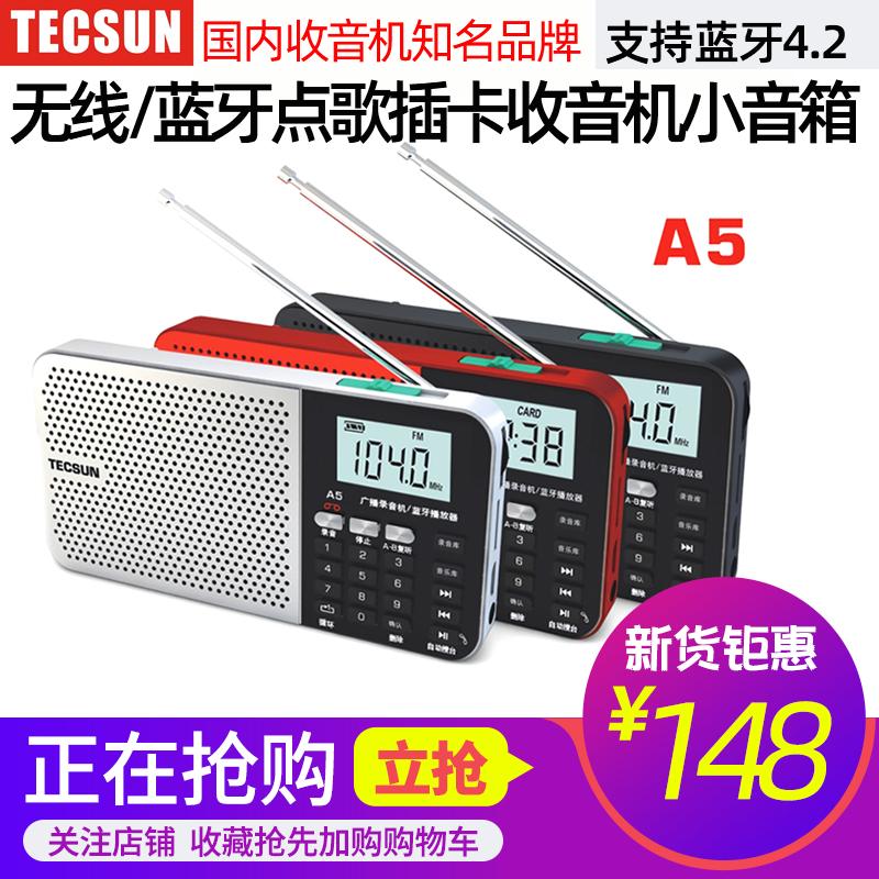 Tecsun/德生A5无线蓝牙老人收音机新款便携式MP3播放器随身听迷你小充电老年人戏曲音乐播放唱戏机插卡音箱