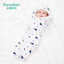 All-cotton Age Baby's Neonatal Quilt Out in Summer Thin Cotton Neonatal Goods Delivery Room Cover