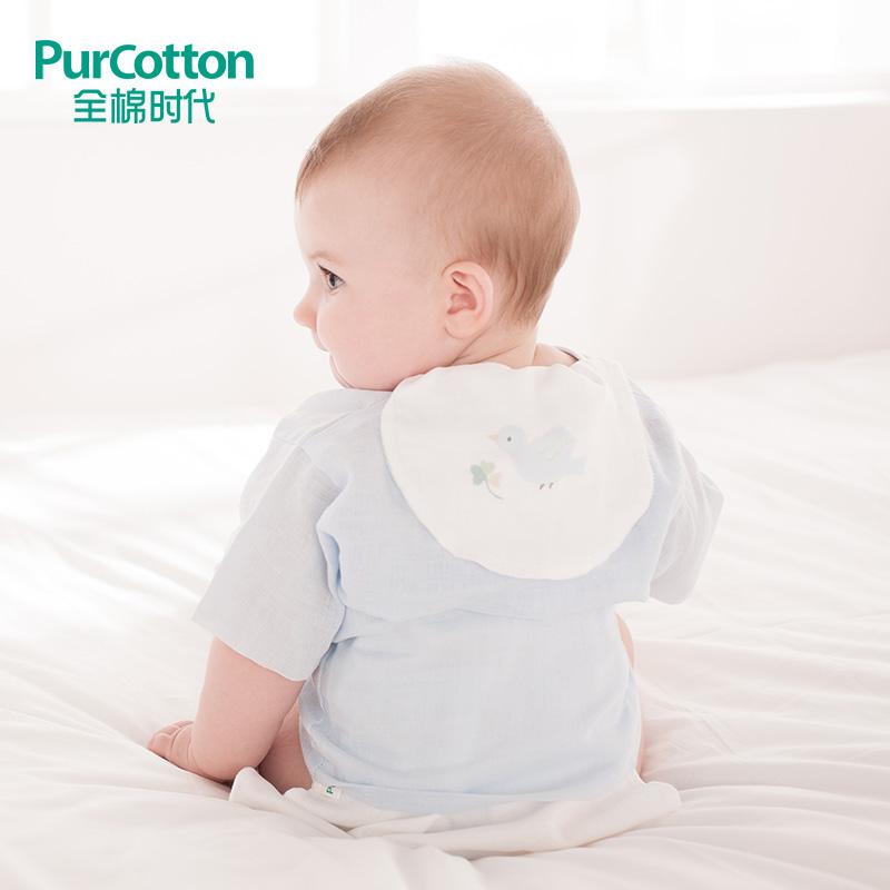 全棉时代 宝宝纱布吸汗巾 婴儿儿童隔汗巾垫背巾纯棉吸汗巾9条
