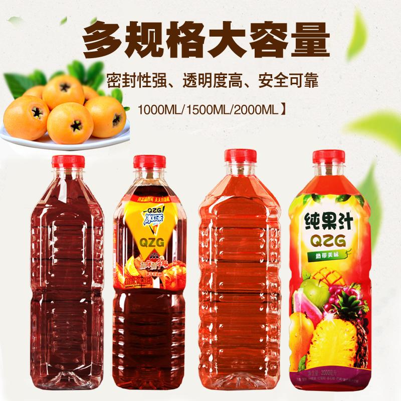 1000ML1.5L2升透明塑料瓶子分装空瓶矿泉水瓶饮料瓶样品瓶子包邮