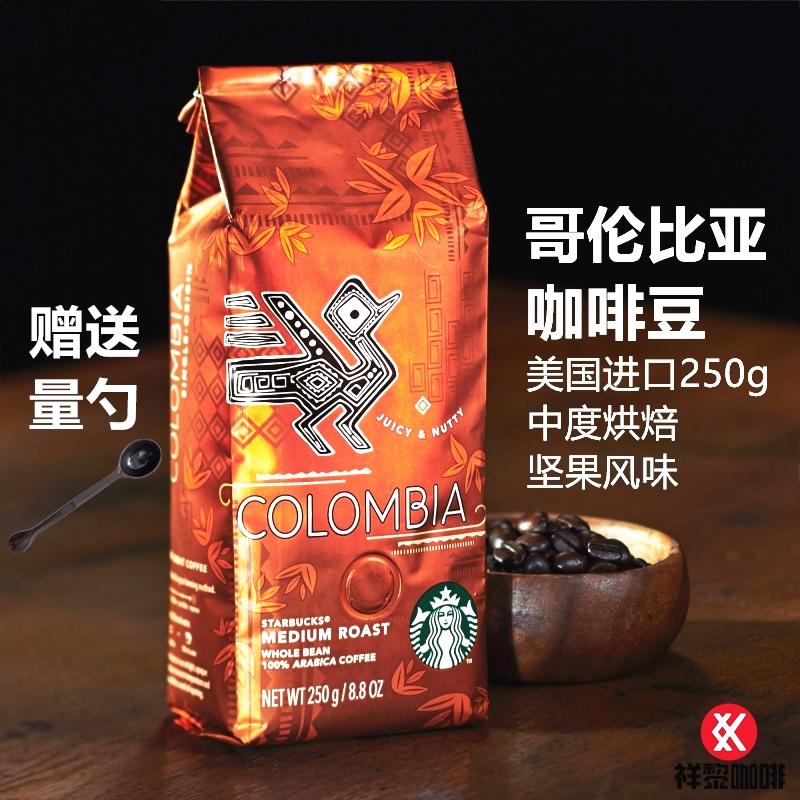 Коллекции на тему Starbucks Артикул 527753409849
