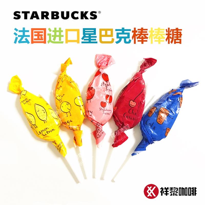 Коллекции на тему Starbucks Артикул 555840095133