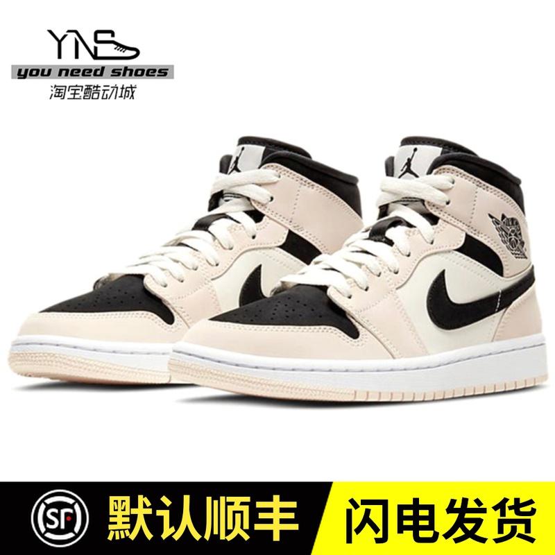 油腻叔 Air Jordan 1 AJ1 Mid黑灰奶茶篮球鞋中帮女鞋BQ6472-800图片