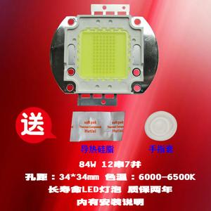 皇冠全新图美时代TUMETIMES TMT-1024 84W LED投影机投影仪灯泡
