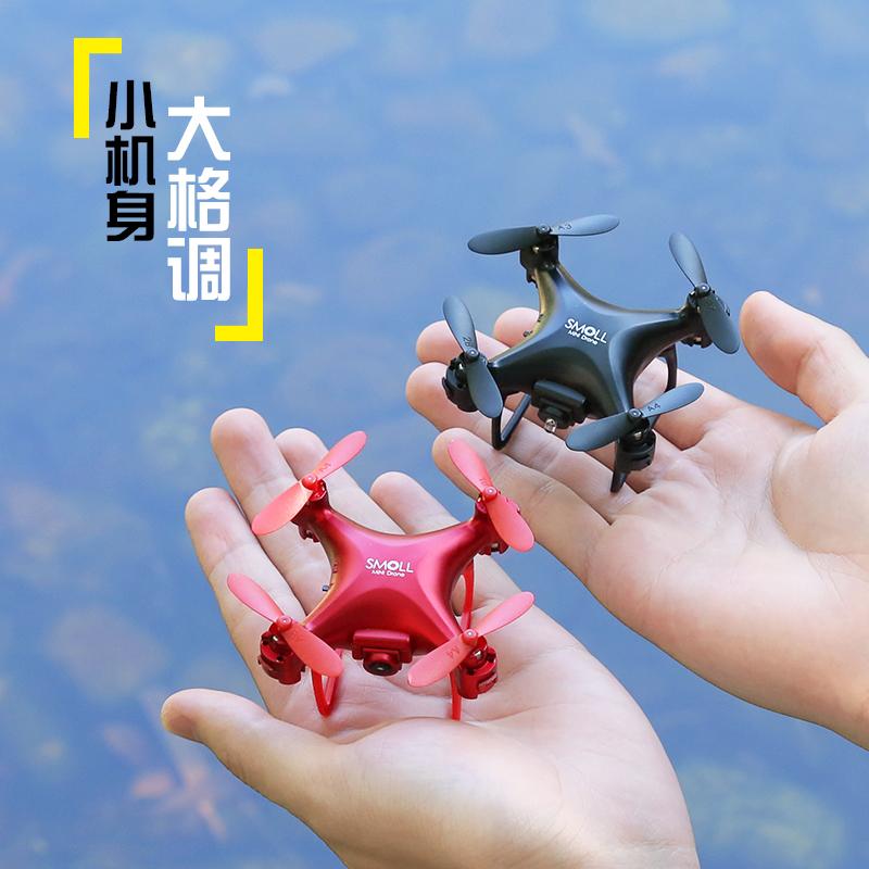 [优品汇玩具之家电动,亚博备用网址飞机]迷你小型无人机航拍高清四轴飞行器男孩月销量340件仅售68元