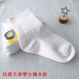香港学生袜春秋短袜中筒运动袜纯棉大童白色袜子男女儿童全棉袜子