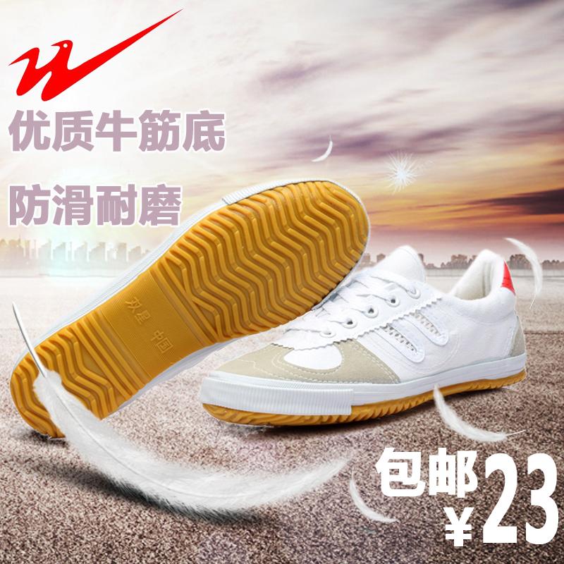 Обувь для волейбола Артикул 16318171588