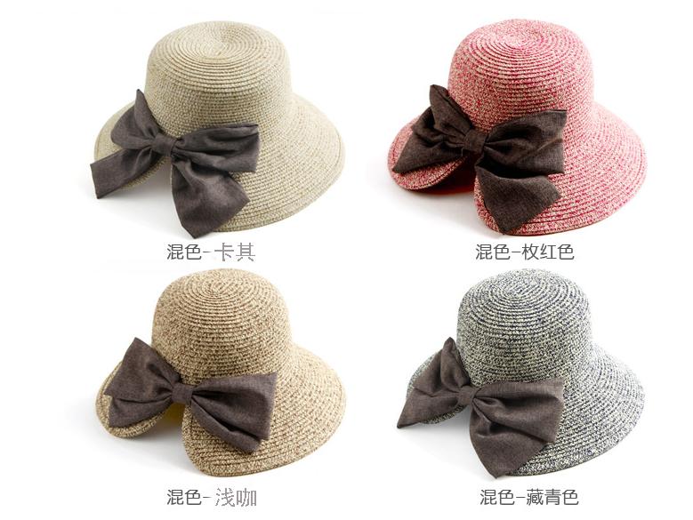 2017帽子女夏季新款海滩遮阳帽可折叠沙滩出游度假草帽大沿帽