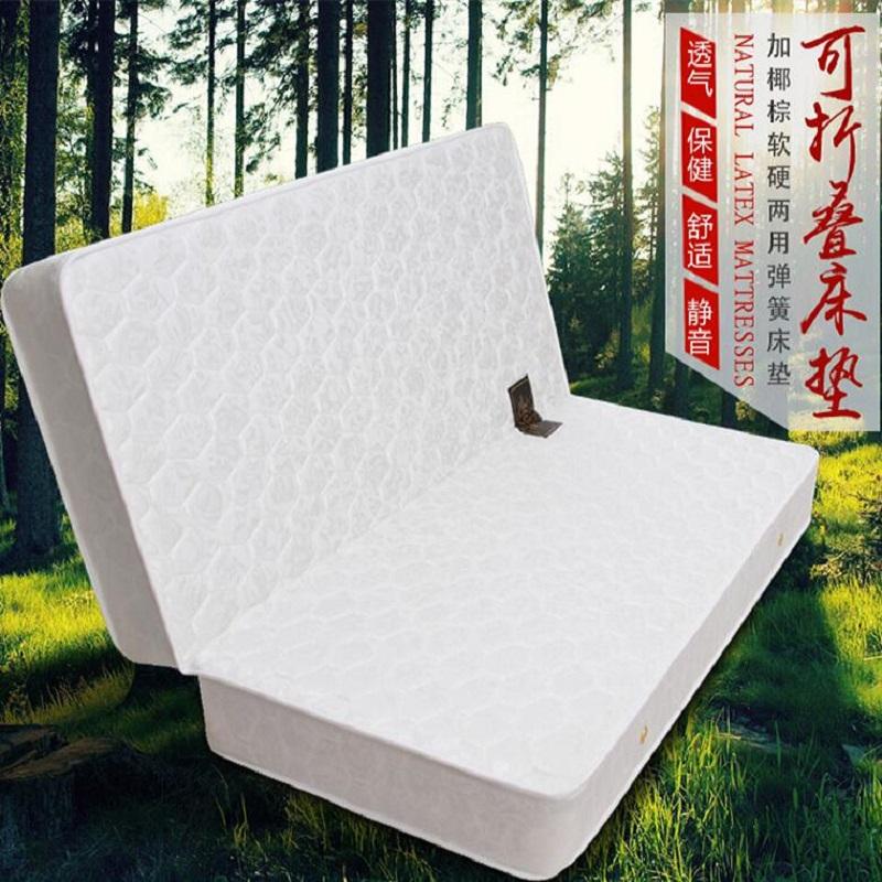 折叠软硬两用席梦思弹簧棕榈床垫成人定制新款新品包邮经济型