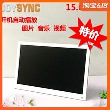 佳美视电子相册相框数码广告机锂电7寸8寸10寸13.3寸15寸17寸19寸