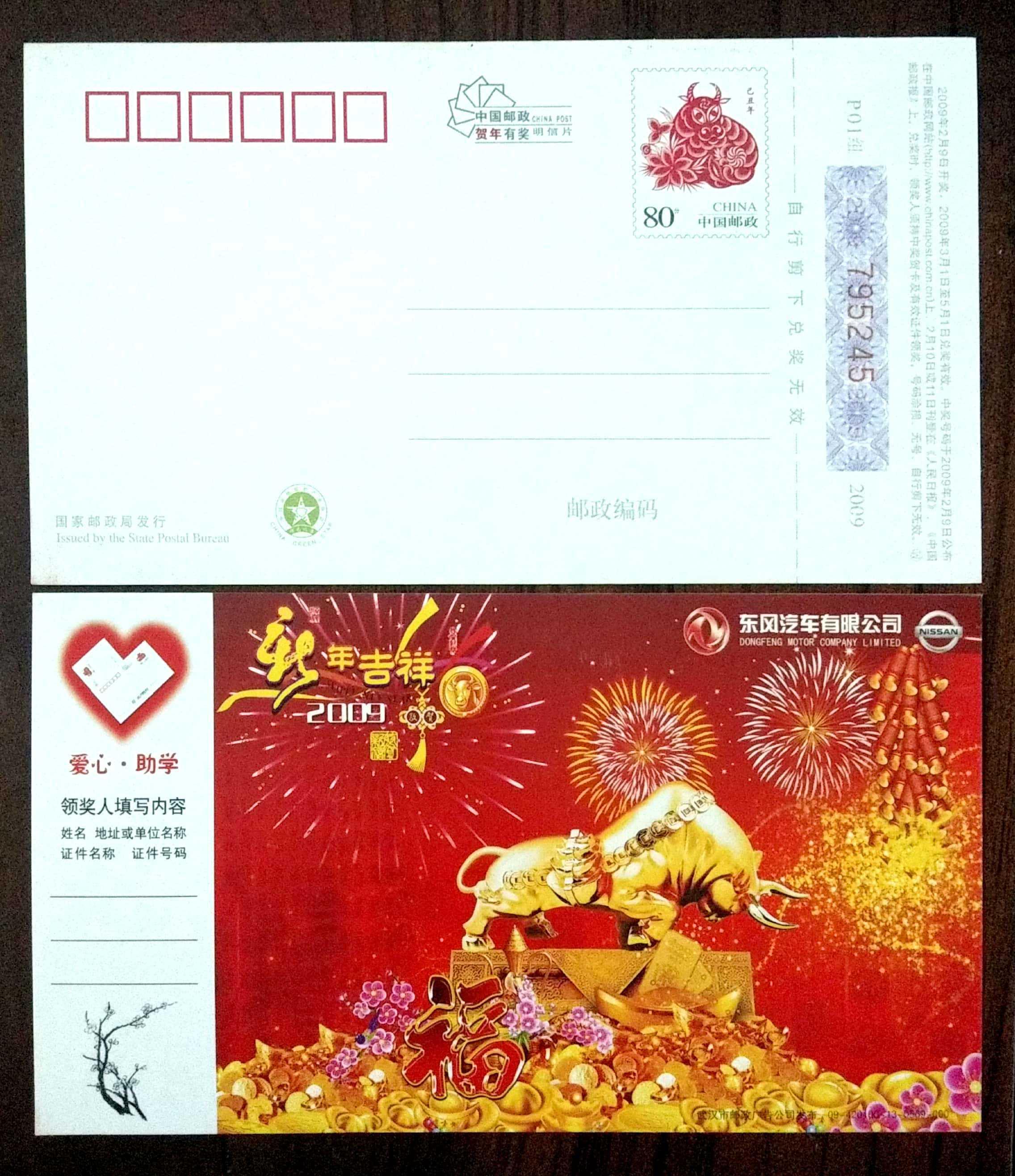 Деловые открытки Артикул 632116062735