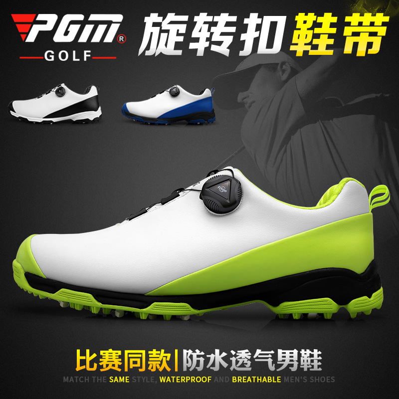 Hot selling golf shoes mens waterproof shoes sports spikeless shoes spinning buckle golf shoes PGM