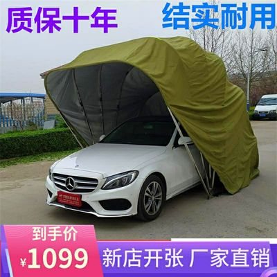 Mobile hydraulic parking shed, folding car garage, simple retractable sunscreen, automatic sun awning, rainproof outdoor car cover