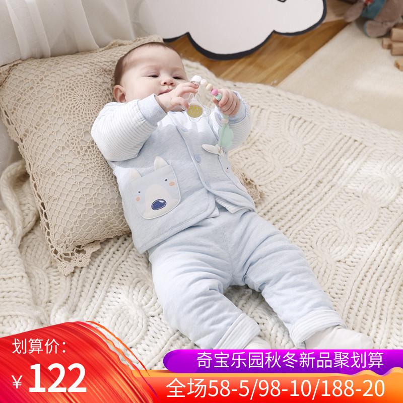 Одежда для младенцев Артикул 573323708053