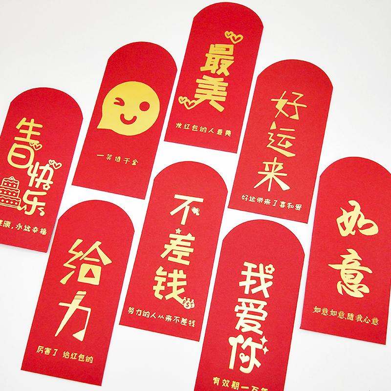Конверты для Китайского нового года Артикул 593514651700