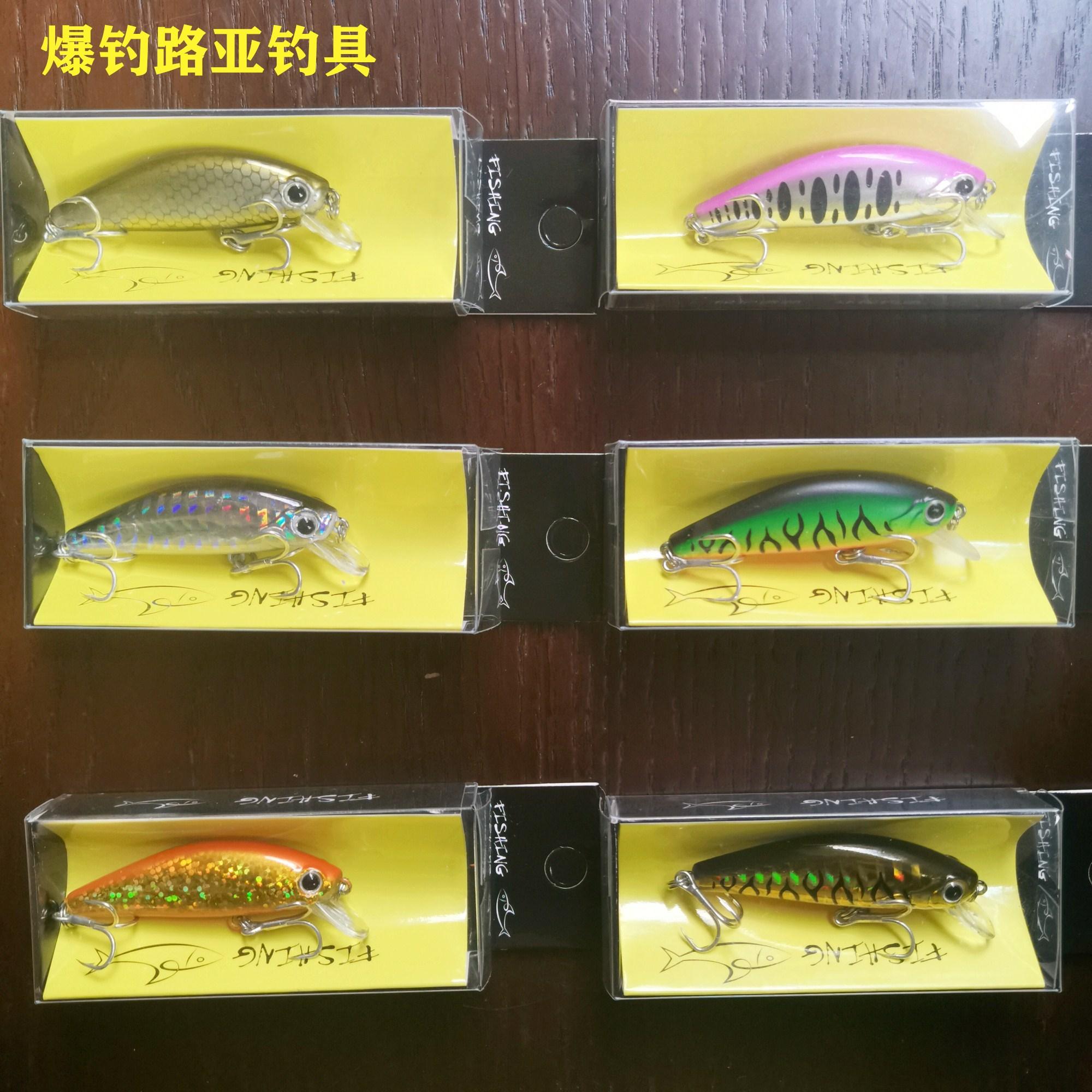 路亚饵沉水缓沉米诺50mm6.5g翘嘴红尾海鲈鱼专杀仿生微物小型假饵