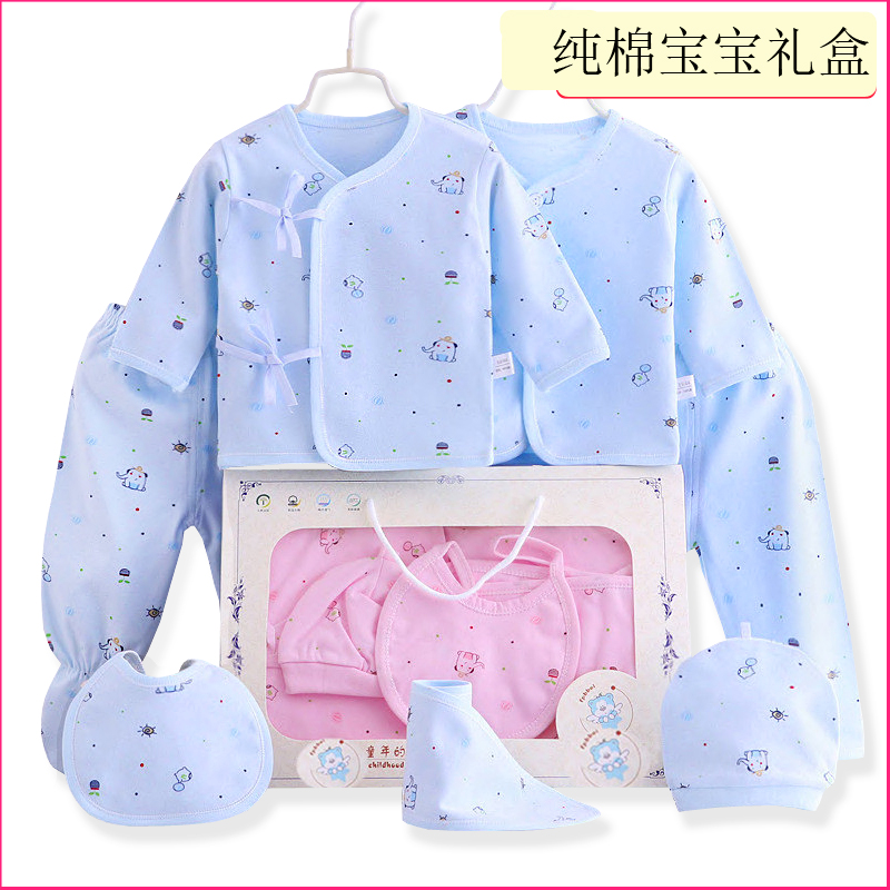 Newborn gift box set spring baby clothes pure cotton supplies newborn full moon gift baby