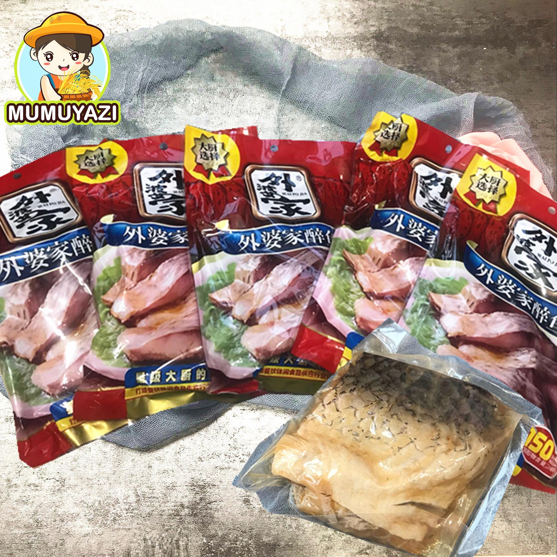 5包装 外婆家鱼 大醉鱼干150g*5包 绍兴特产 酒店冷盘菜 即食