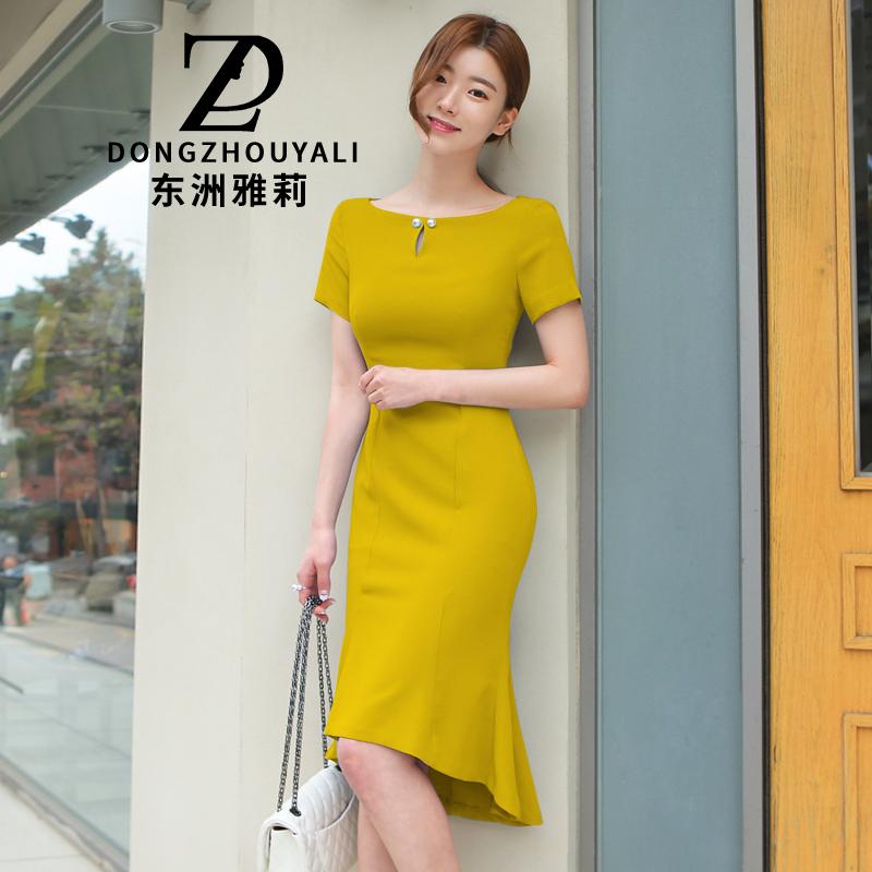 东洲雅莉2018夏装新款韩版气质通勤短袖职业包臀修身黄色连衣裙