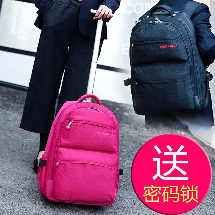 威盛达拉杆包单杆学生书包旅行包出差包单杆双肩背包行李拉杆背包