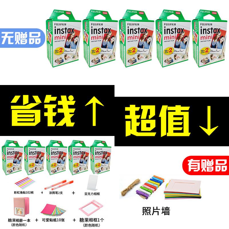 Фудзи бить стоять получить фотобумага 100 чжан mini9/8/7s/25 общий оптовая торговля дешево белой каймой фото мультики фильм