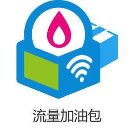 手机流量充值流量包宁夏移动全国5G三天包图片