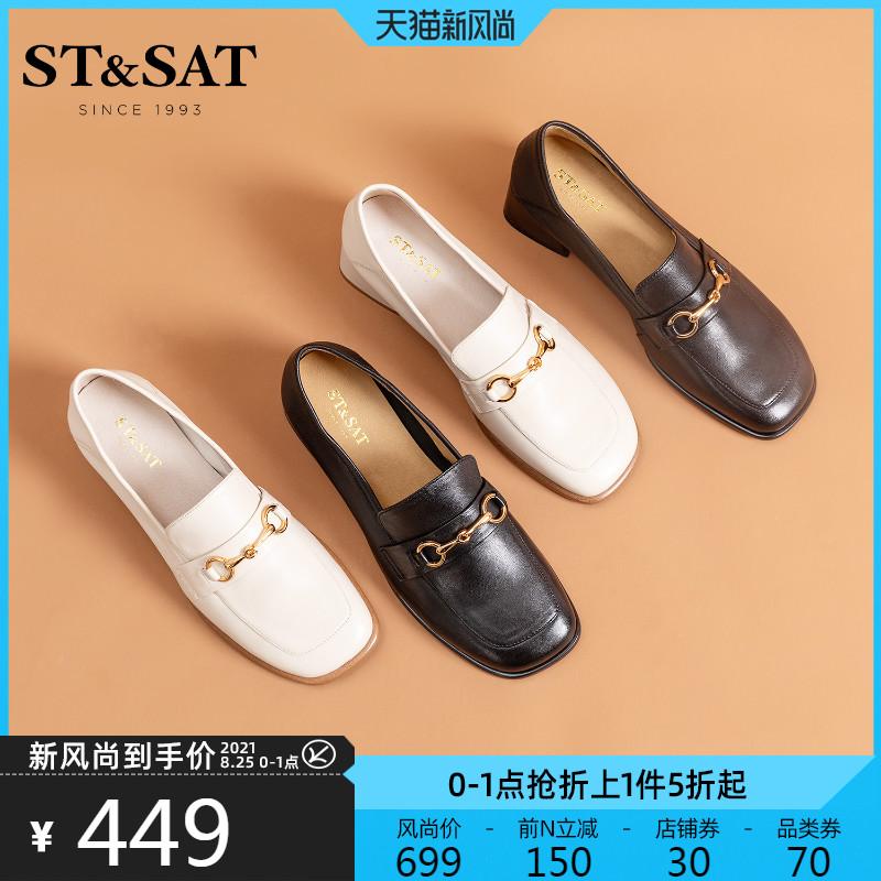 SS13111103秋季新款方头粗跟马衔扣女鞋2021星期六奶油鞋