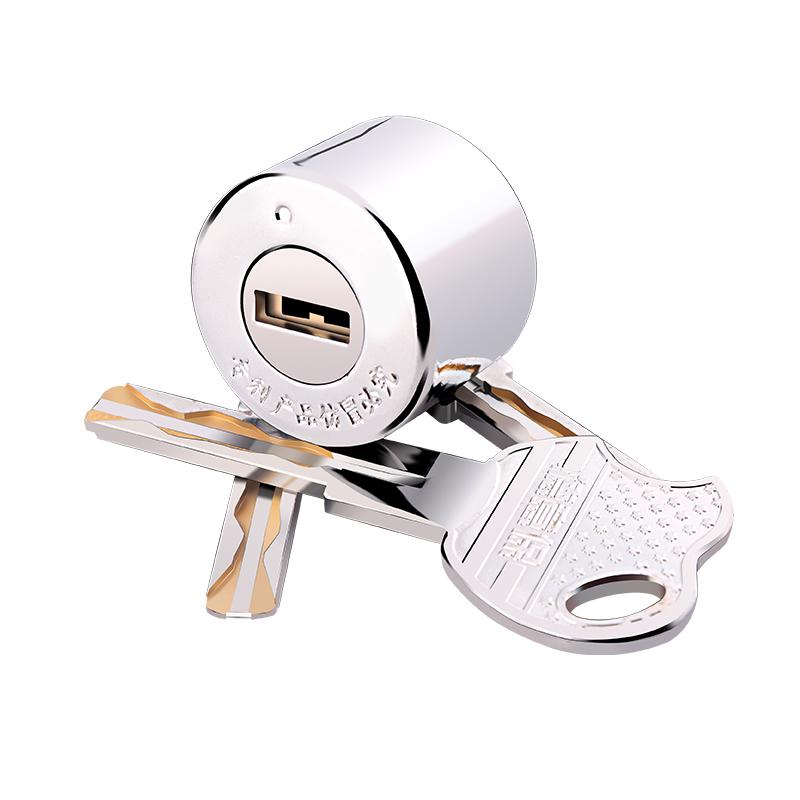 老式防盜門自動鎖芯超B級C級葉片鎖頭石牛佳衛忠恒十字碰鎖升級