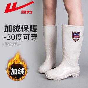 回力加绒加厚高筒防水防滑雨靴