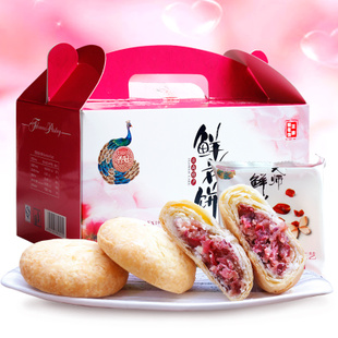 玫瑰鲜花饼云南特产好吃的零食排行榜网红美食礼盒装手伴礼正宗
