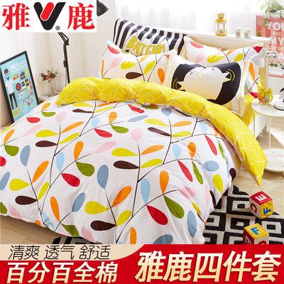 雅鹿北欧网红款四件套全棉纯棉被套宿舍床单1.51.8米床上用品冬季