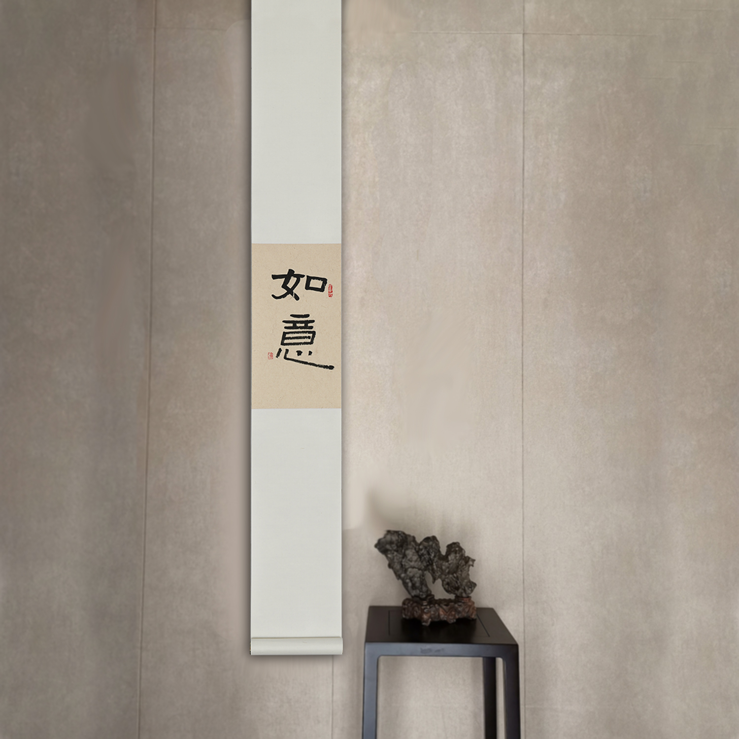 Chonger calligraphy and painting New Chinese Zen painting and calligraphy porch song style mounting decorative painting Japanese mounting scroll painting