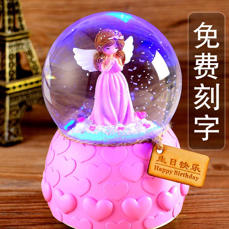 自动飘雪水晶球音乐盒八音盒雪花儿童教师节生日礼物女生女孩公主(用10元券)
