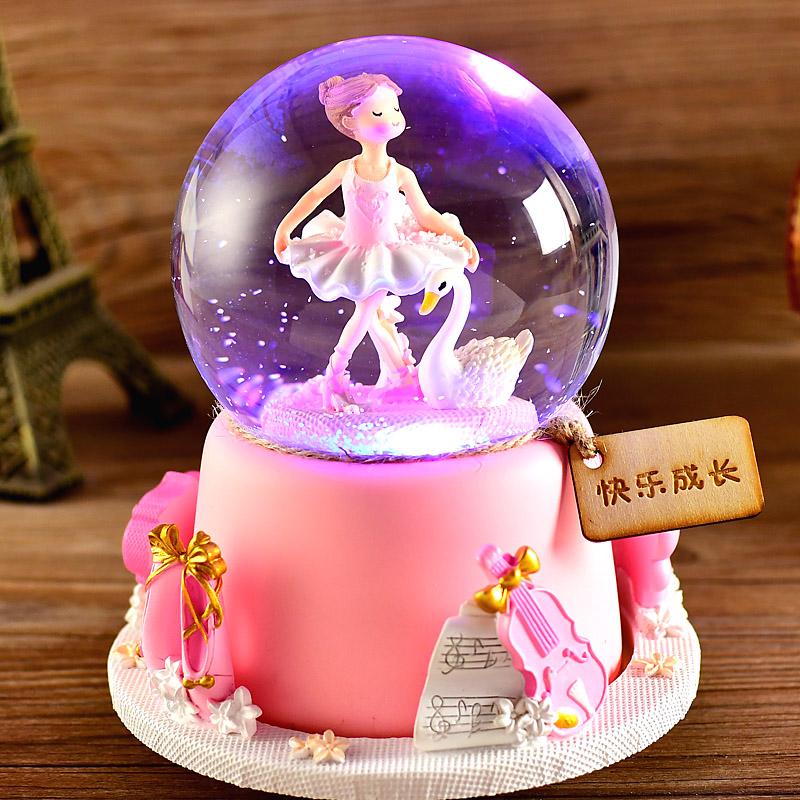 十岁小女孩生日礼物教师节儿童女生小学生公主少女心杂货友情创意